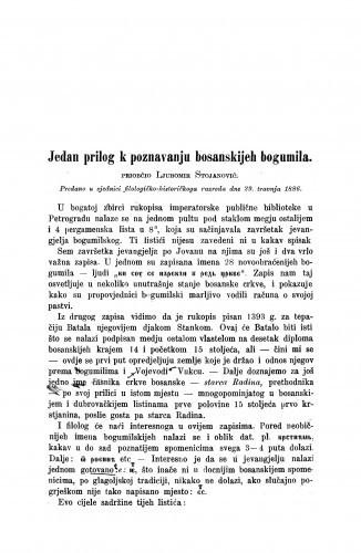 Jedan prilog k pozńavanju bosanskieh bogumila / Ljubomir Stojanović