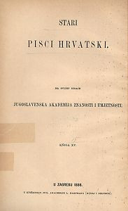 Djela Antuna Gleđevića : sa snimkom Gleđevićeva pisma; izdanje priredio Pero Budmani