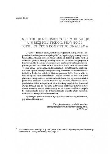 Institucije neposredne demokracije u mreži političkog, pravnog i populističkog konstitucionalizma / Arsen Bačić