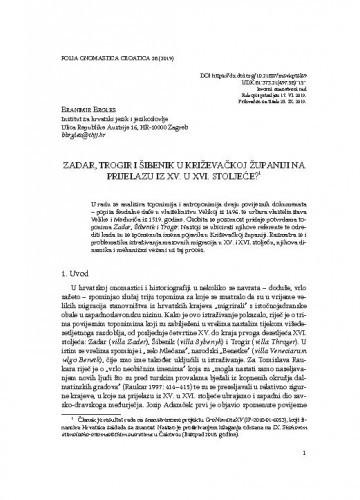 Zadar, Trogir i Šibenik u Križevačkoj županiji na prijelazu iz XV. u XVI. stoljeće? / Branimir Brgles