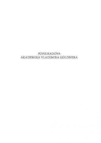 Popis radova akademika Vladimira Goldnera