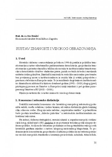 Sustav znanosti i visokog obrazovanja : [uvodno izlaganje] / Ivo Družić