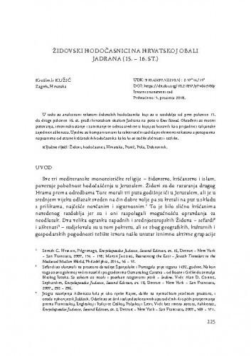 Židovski hodočasnici na hrvatskoj obali Jadrana (15.-16. st.) / Krešimir Kužić