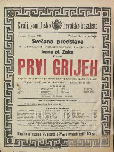 Prvi grijeh Alegorična opera u tri čina