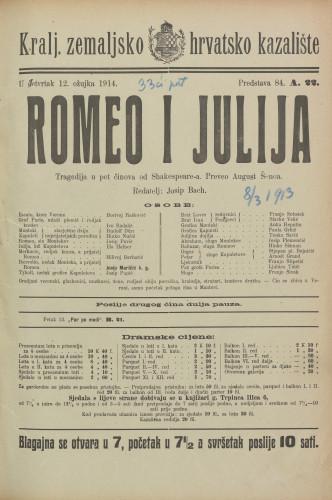 Romeo i Julija Tragedija u pet činova
