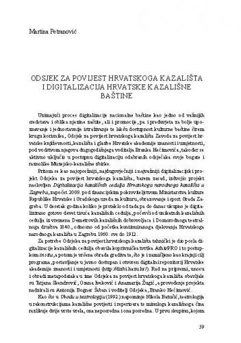 Odsjek za povijest hrvatskoga kazališta i digitalizacija hrvatske kazališne baštine / Martina Petranović