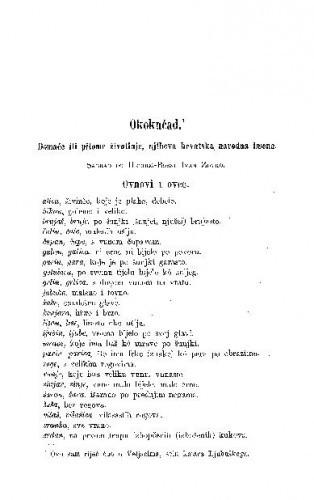 Okokućad : domaće ili pitome životinje, njihova hrvatska narodna imena. / I. Zovko