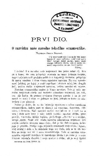 O razvitku naše narodne tekstilne ornamentike / J. Belović