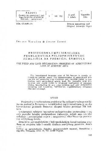 Proizvodna i melioraciona problematika poljoprivrednog zemljišta na području Šemovca / Željko Vidaček, Frane Tomić