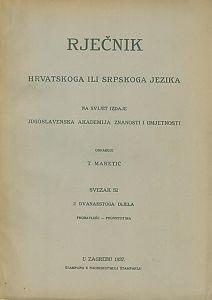 Sv. 52 : probavleńe-provrtotina : Rječnik hrvatskoga ili srpskoga jezika