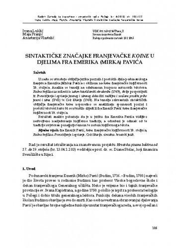 Sintaktičke značajke franjevačke koine u djelima fra Emerika (Mirka) Pavića / Ivana Lukšić, Maja Pranjić, Anastazija Vlastelić
