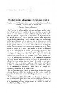 O refleksivnim glagolima u hrvatskom jeziku / D. Boranić
