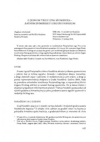 O jednom trgu i dva spomenika - Ratnom spomeniku i Grguru Ninskom / Vladimir Huzjan