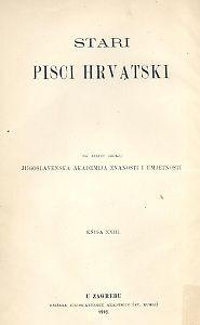 Djela Matije Antuna Relkovića ; priredio za štampu i uvod napisao Tomo Matić