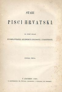 Pjesme Marka Marulića / skupio Ivan Kukuljević Sakcinski ; tekst za štampu priredio V. Jagić