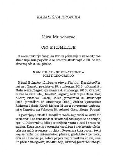 Kazališna kronika / Mira Muhoberac