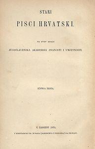 Pjesme Petra Hektorovića i Hanibala Lucića / životopise napisali Sime Ljubić i Franjo Rački ; tekst za štampu priredio Sebastijan Žepić