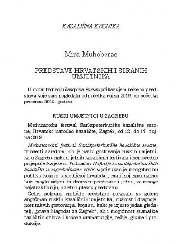 Kazališna kritika / Mira Muhoberac