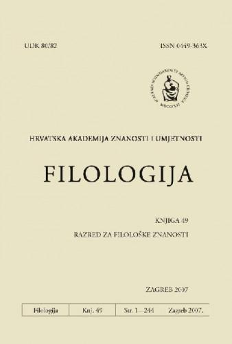 Knj. 49(2007) / glavni i odgovorni urednik Dalibor Brozović