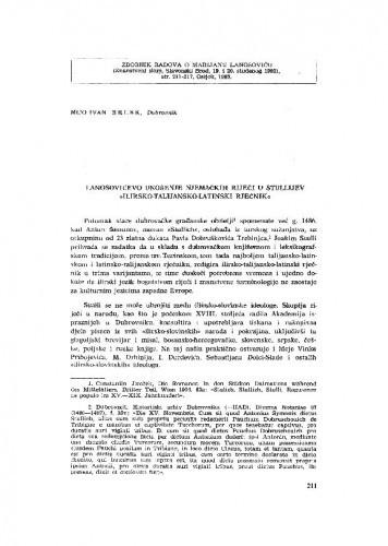 Lanosovićevo unošenje njemačkih riječi u Stullijev