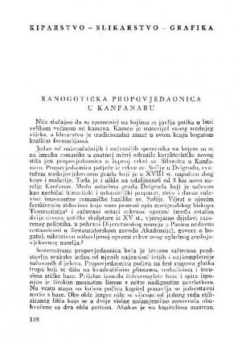 Ranogotička propovjedaonica u Kanfanaru / Vanda Ekl