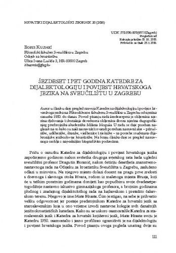 Šezdeset i pet godina Katedre za dijalektologiju i povijest hrvatskog jezika na Sveučilištu u Zagrebu / Boris Kuzmić