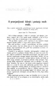 O promjenljivosti bilinah i postanju novih vrstih / Lj. Vukotinović
