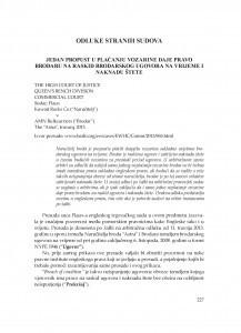 Jedan propust u plaćanju vozarine daje pravo brodaru na raskid brodarskog ugovora na vrijeme i naknadu štete (The High Court of Justice, Queen's Bench Division, Commercial Court (sudac: Flaux), Kuwait Rocks Co (