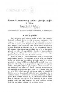 Postanak savremenog načina pisanja brojkî i cifara / N. M. Bubnov