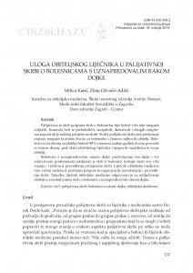 Uloga obiteljskog liječnika u palijativnoj skrbi o bolesnicama s uznapredovalim rakom dojke / Milica Katić, Zlata Ožvačić-Adžić