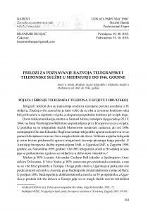 Prilozi za poznavanje razvoja telegramske i telefonske službe u Međimurju do 1946. godine / Branimir Bunjac