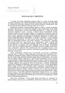 Regulacija u društvu / Eugen Pusić