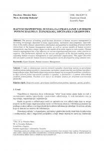 Razvoj ekspertnog sustava za upravljanje ljudskim potencijalima u županijama, općinama i gradovima / Miroslav Bača; Kornelije Rabuzin