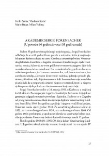 Akademik Sergej Forenbacher : (u povodu 60 godina života i 35 godina rada) / Ferdo Zdelar, Vladimir Sertić, Mario Bauer, Milan Vulinec
