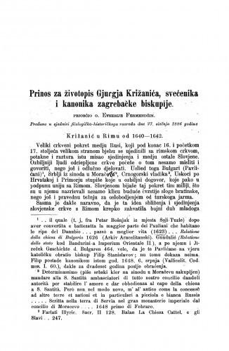 Prinos za životopis Gjurgja Križanića, svećenika i kanonika zagrebačke biskupije / Euzebije Fermendžin