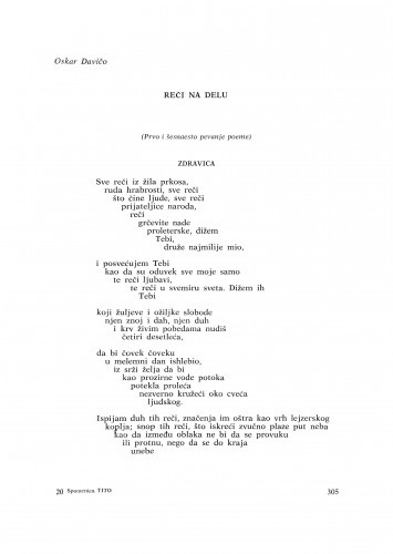 Reči na delu. (Prvo i šesnaesto pevanje poeme) / O. Davičo
