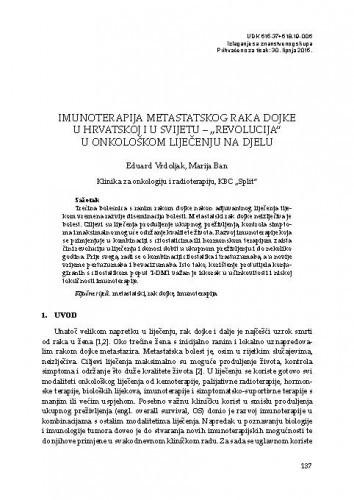 Imunoterapija metastatskog raka dojke u Hrvatskoj i u svijetu -
