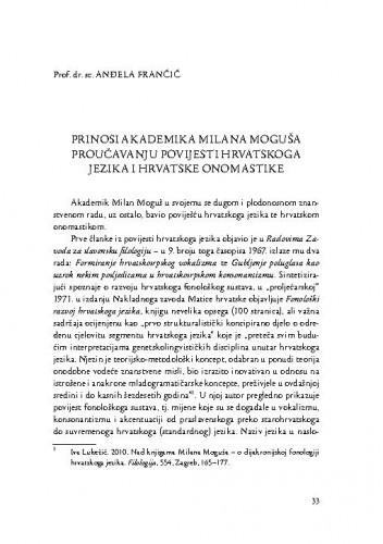 Prinosi akademika Milana Moguša proučavanju povijesti hrvatskoga jezika i hrvatske onomastike / Anđela Frančić