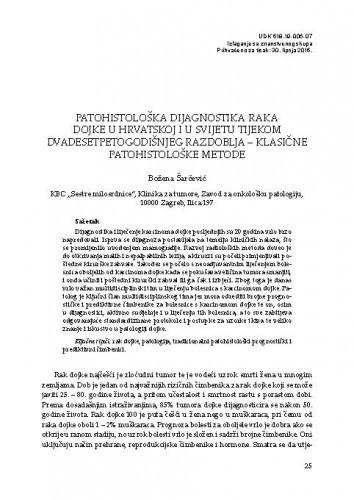 Patohistološka dijagnostika raka dojke u Hrvatskoj i u svijetu tijekom dvadesetpetogodišnjeg razdoblja - klasične patohistološke metode
