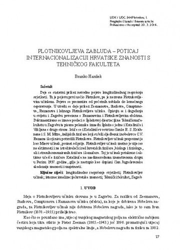 Plotnikovljeva zabluda - poticaj internacionalizaciji hrvatske znanosti s Tehničkog fakulteta