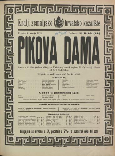 Pikova dama Opera u tri čina (sedam slika)