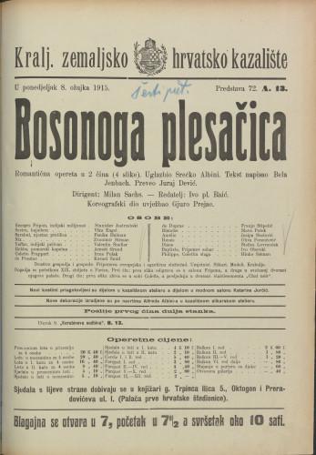 Bosonoga plesačica Romantična opereta u 2 čina (4 slike)