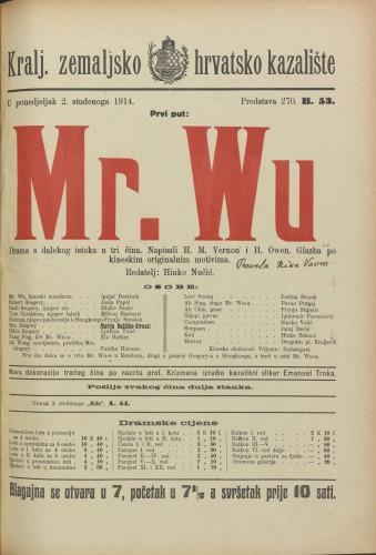 Mr. Wu : Drama s dalekog istoka u tri čina