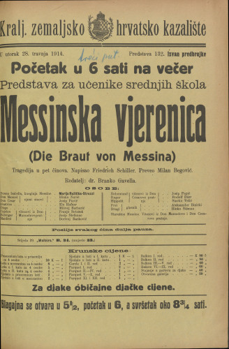 Messinska vjerenica : Tragedija u pet činova  =  Die Braut von Messina