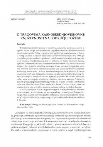 O tragovima kasnosrednjovjekovne književnosti na području Požege / Željko Tomičić