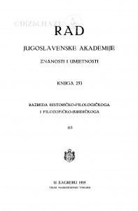 Knj. 113(1935)=knj. 253
