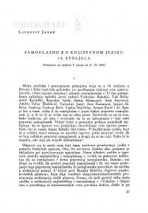 Samoglasno r u književnom jeziku 19. stoljeća / Lj. Jonke