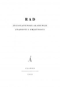 Knj. 4(1952)=knj. 289 / urednik Vale Vouk