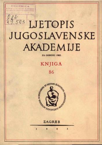 1982. Knj. 86 / urednik Hrvoje Požar