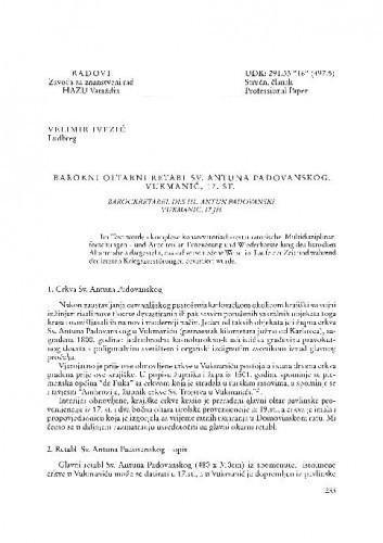 Barokni oltarni retabl Sv. Antuna Padovanskog, Vukmanić, 17. st. / Velimir Ivezić